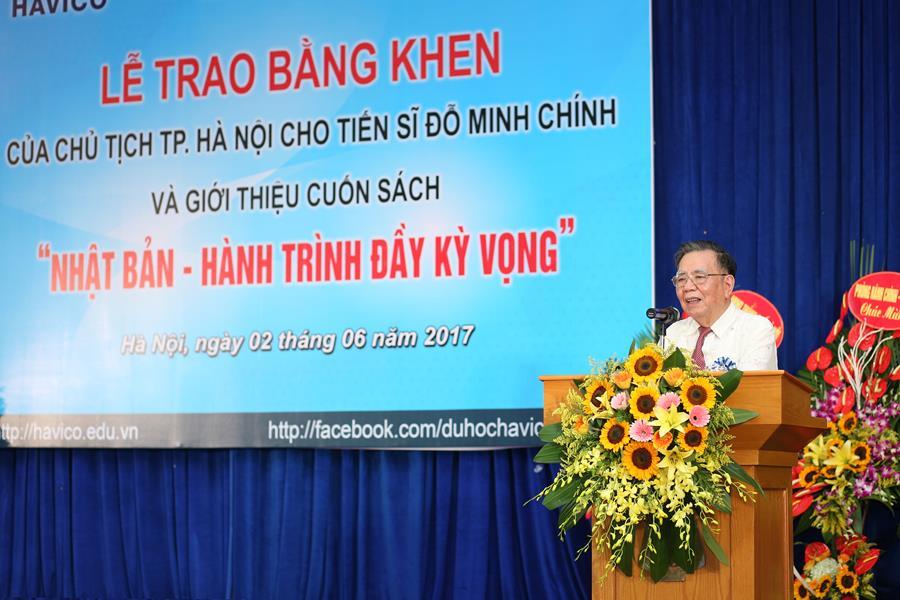 GS.TS. Vũ Hoan