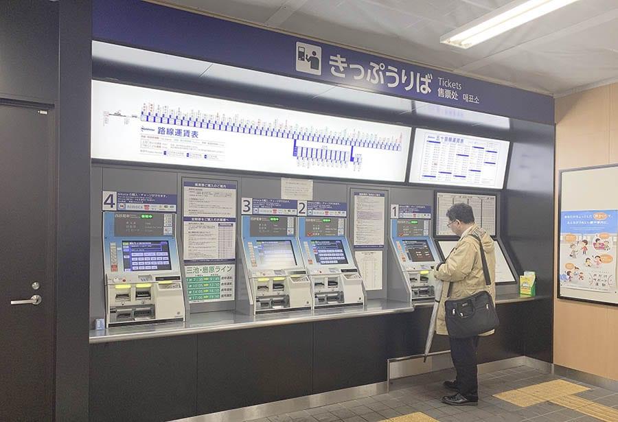 Hướng dẫn cách đi tàu điện tại Nhật Bản