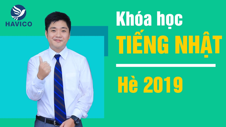 Khóa học tiếng Nhật hè 2019 tại Hà Nội – Miễn phí học phí