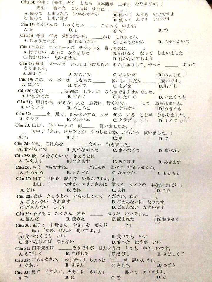 Đề thi 501 môn tiếng Nhật kỳ thi THPT quốc gia 2019