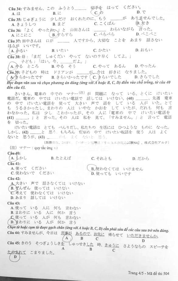 Đề thi 504 môn tiếng Nhật kỳ thi THPT quốc gia 2019