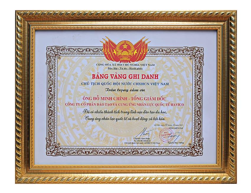 Bằng khen của nguyên Chủ tịch Quốc hội nước CHXHCN Việt Nam Nguyễn Sinh Hùng