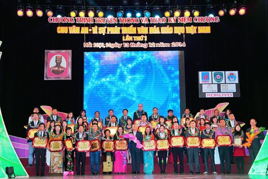 Giải thưởng Chu Văn Ăn vì sự phát triển văn hóa giáo dục Việt Nam