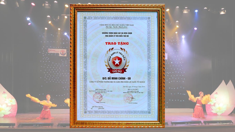 ThS. Đỗ Minh Chính nhận danh hiệu nhà quản lý tiêu biểu Thủ đô