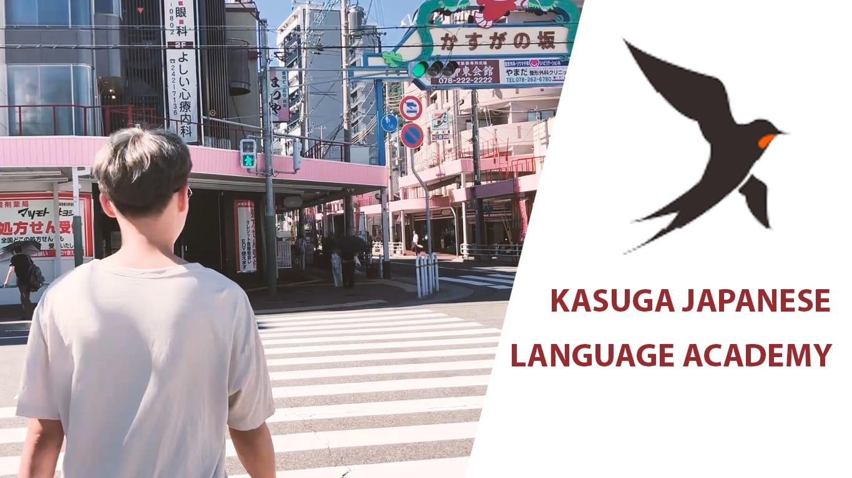 Giới thiệu Học viện Nhật ngữ Kasuga
