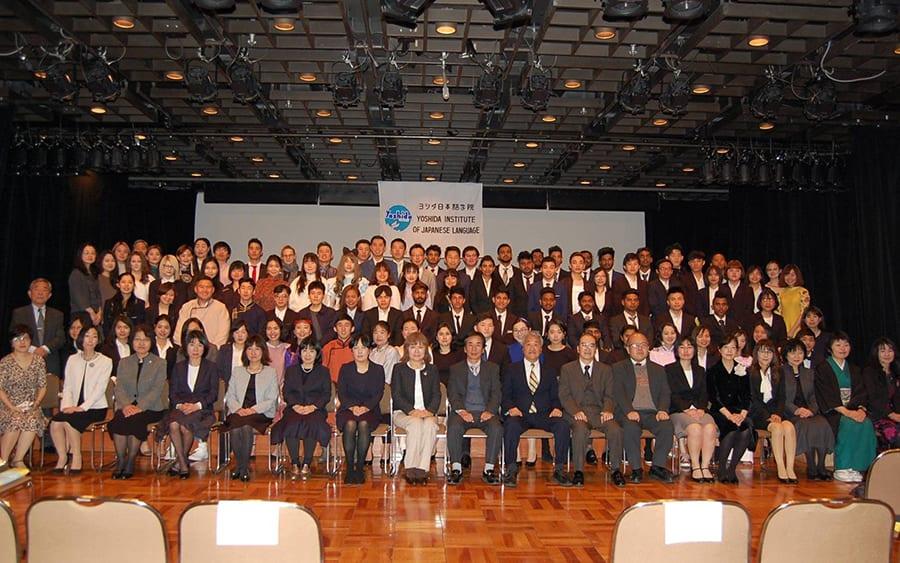Giới thiệu Học viện Nhật ngữ Yoshida (Yoshida Institute of Japanese Language)