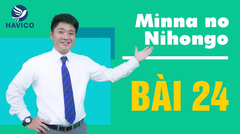 Từ mới bài 24 trong giáo trình Minna no Nihongo