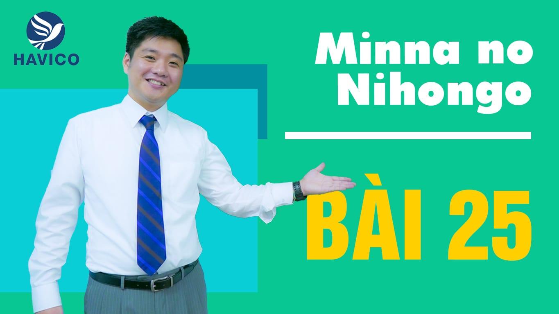 Từ mới bài 25 trong giáo trình Minna no Nihongo