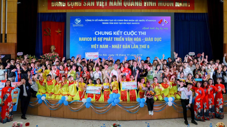 Cuộc thi HAVICO vì sự phát triển văn hóa - giáo dục Việt Nam - Nhật Bản lần thứ 6