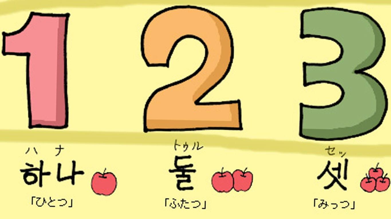 Cách đếm các đồ vật trong tiếng Nhật