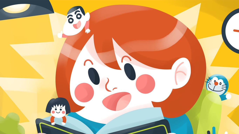 Lợi ích học từ mới tiếng Nhật qua hình ảnh