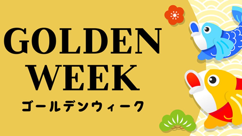 Tuần lễ vàng Golden Week của người Nhật