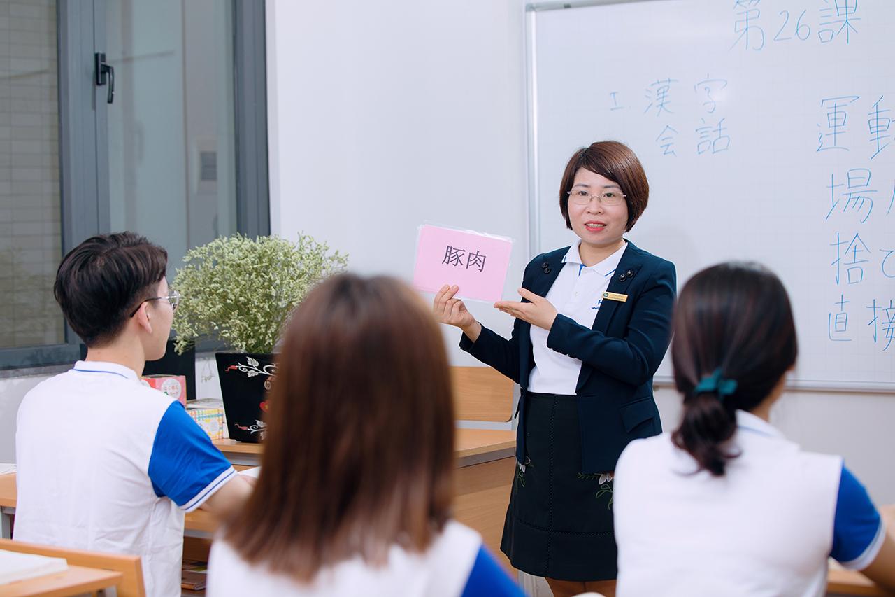 Khóa học tiếng Nhật cho trẻ em