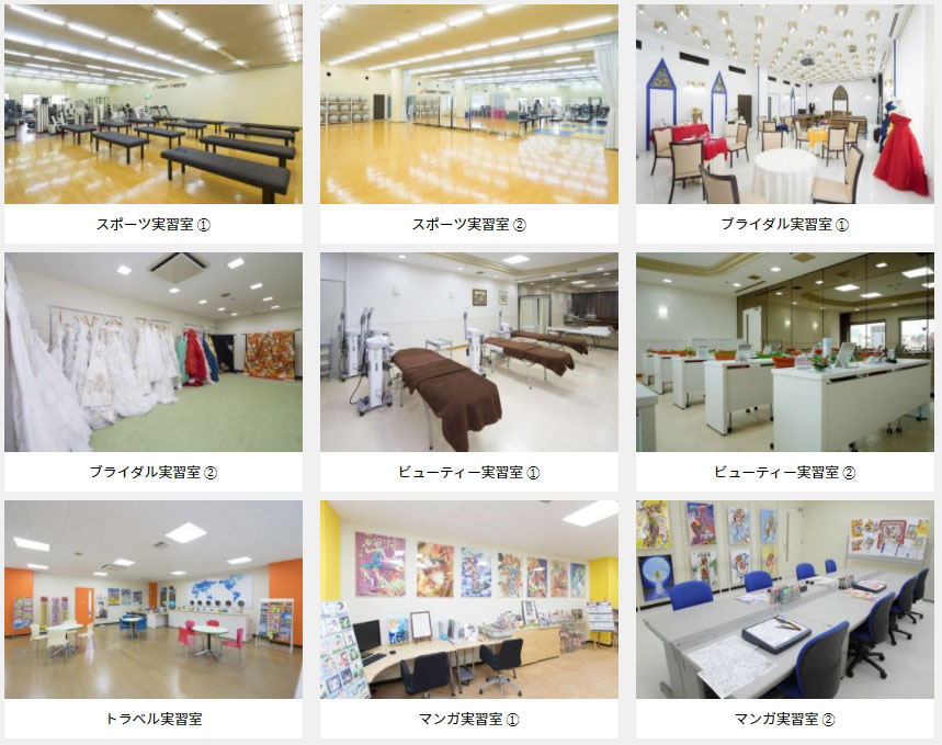Giới thiệu trường Nhật ngữ Học viện Ohara Osaka