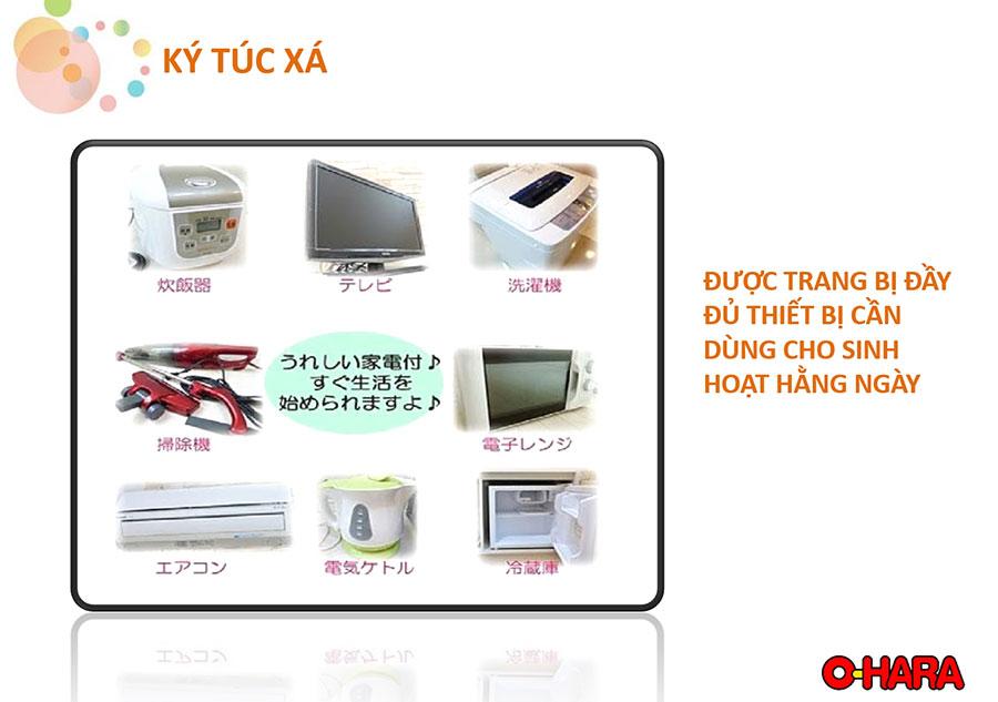 Giới thiệu trường Nhật ngữ Học viện Ohara - ký túc xá