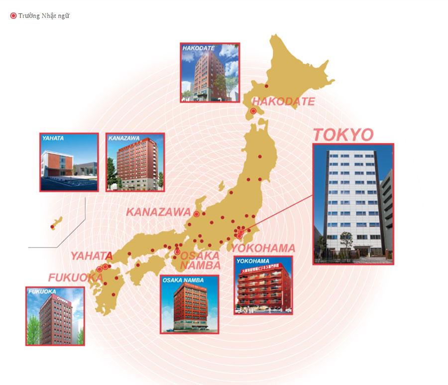 Giới thiệu trường Nhật ngữ Học viện Ohara Yokohama