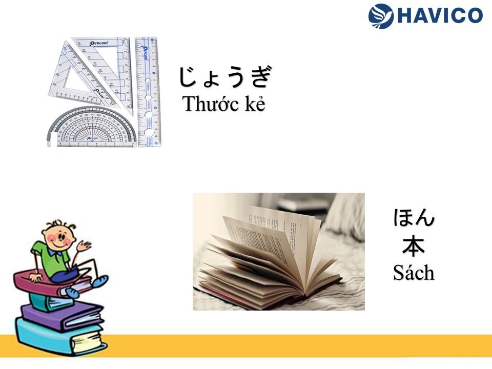 Từ vựng tiếng Nhật: Chủ đề đồ dùng học tập