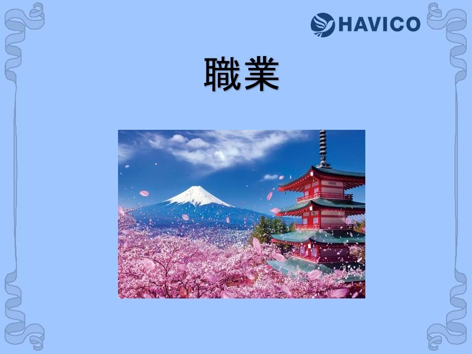 Từ vựng tiếng Nhật: Chủ đề nghề nghiệp