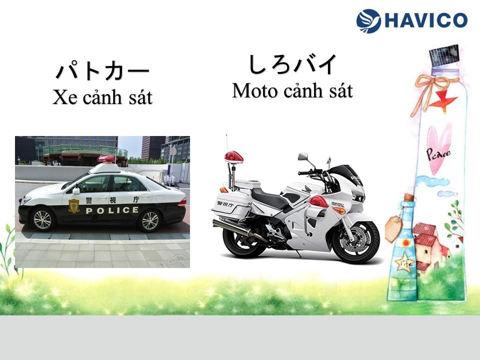 Từ vựng tiếng Nhật: Chủ đề phương tiện giao thông