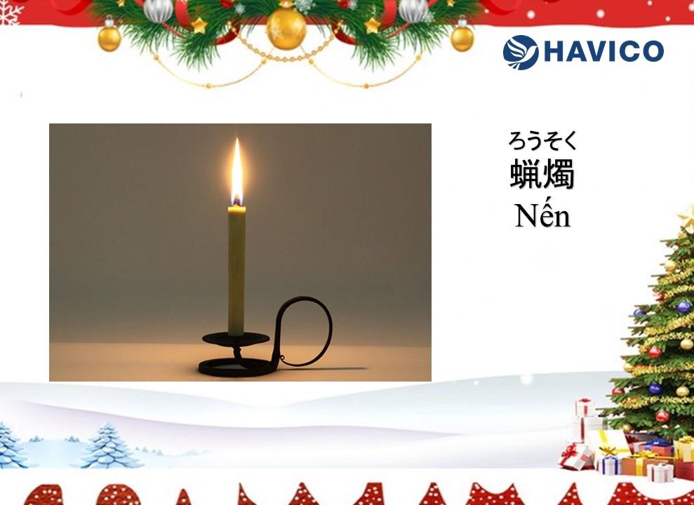 Từ vựng tiếng Nhật: Chủ đề Giáng sinh