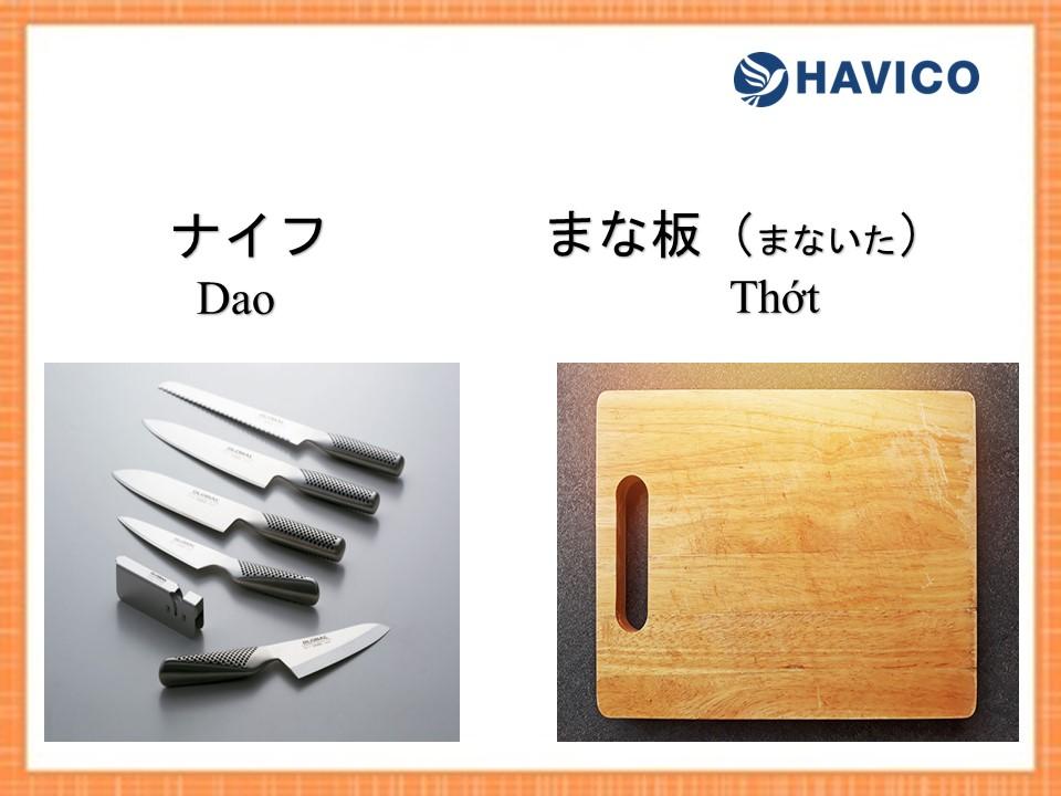 Từ vựng tiếng Nhật: Chủ đề nhà bếp