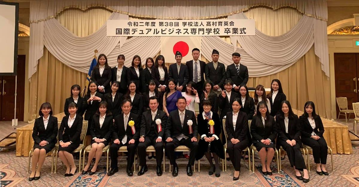 Chúc mừng tốt nghiệp các bạn du học sinh tại Nhật Bản